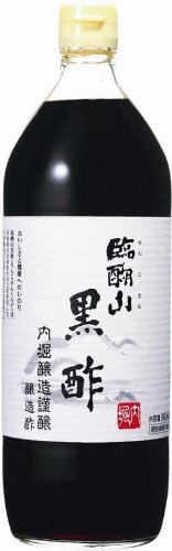 Uchibori ringosan mountain black vinegar 900 ml