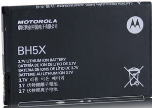 Motorola OEM BH5X BATTERY FOR DROIDX DROID X MB810
