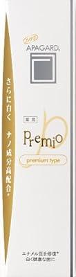 Apagard Premio - The first nanohydroxyapatite remineralizing toothpaste
