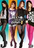 LEGS+パンスト&タイツ EXPERT-1 [DVD] RGD-230