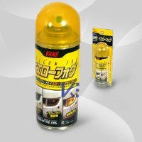 yellow lens spray paint for car headlights tail lights corner lights. Black Bedroom Furniture Sets. Home Design Ideas