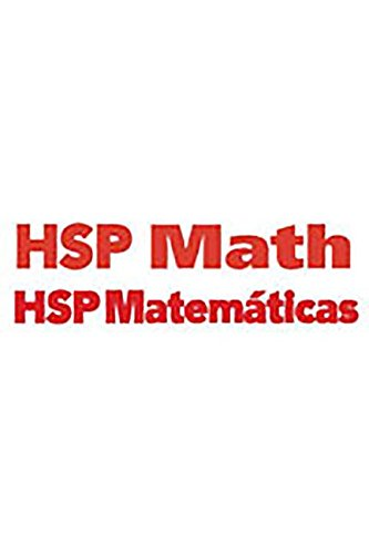 HSP Matemáticas © 2009 Resource Management System Grade 1  [HARCOURT SCHOOL PUBLISHERS] (Tapa Dura)