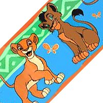 amazoncom the lion king kiara and kovo kids