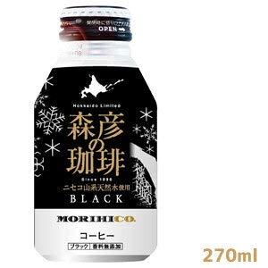 北海道限定 札幌円山 森彦の珈琲 ブラック 270ml ボトル缶 24本