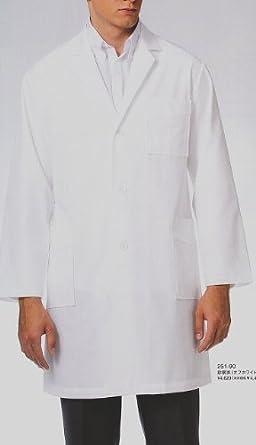 白衣 男性用 シングル 診察衣 ハーフ丈 S-3L アプロン 医療 251 S 90:ホワイト