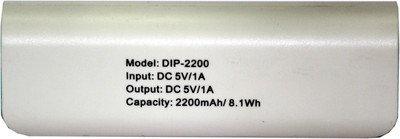 Digitek-DIP-2200-2200mAh-Power-Bank