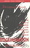 img - for Discrimination with Reason?: The Policy of Reservations in the United States, India and Malaysia (Oxford India Paperbacks) by Nesiah Devanesan (2004-05-13) Paperback book / textbook / text book