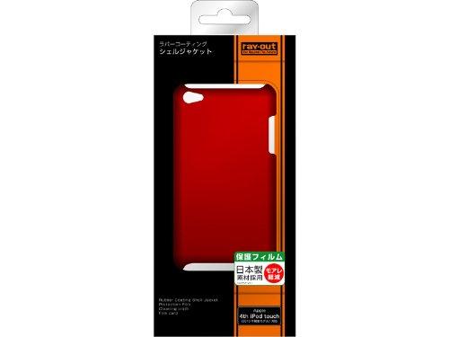 レイアウト 4th iPod touch用ラバーコーティングシェルジャケット/マットレッド RT-T4C7/R