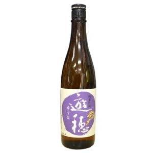 【限定流通酒】御祖酒造 遊穂 純米吟醸 720ミリ 不要 自宅用