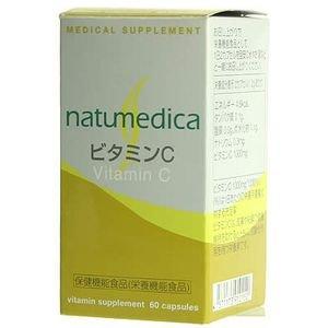 ナチュメディカ ビタミンC 60粒