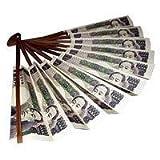 20万円札束扇子「至宝の風」
