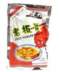 Spicy King Spicy Pickled Radish 100g Pack Of 2