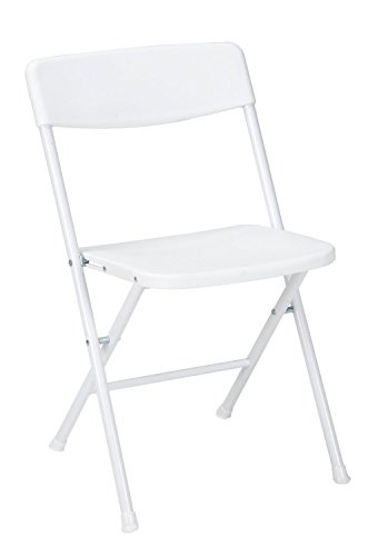 Cosco Resin Folding Chair with Molded Seat and Back White (4-pack)