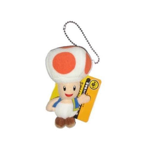 Nintendo Super Mario Bros. Toad Plush Keychain
