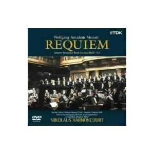 アーノンクール指揮 モーツァルト 《レクイエム》 [DVD]