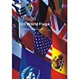 ミューズ Vol.8 世界の国旗