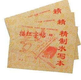 Reusable Chinese Water Paper Calligraphy