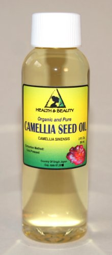 Camellia / Camelia Seed Organic Carrier Oil Cold Pressed 100% Pure 2 oz