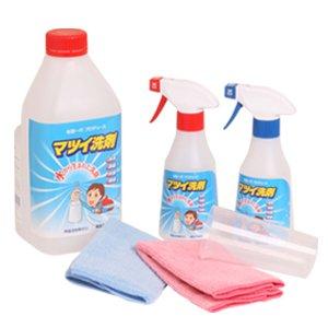 マツイ洗剤