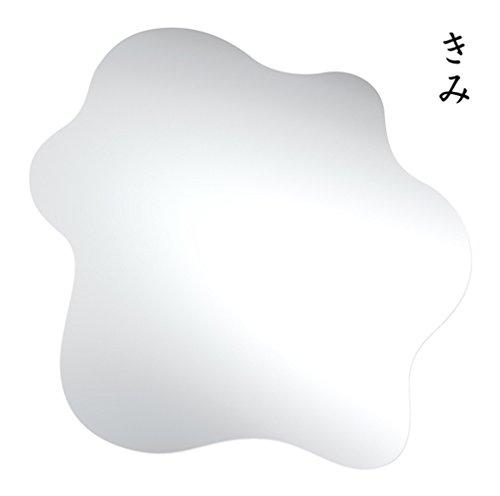 きみ/ひとつ(初回生産限定盤A)(DVD付)