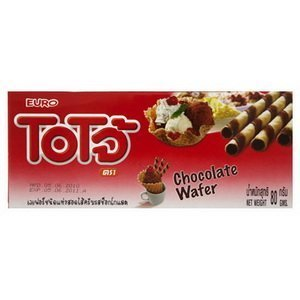 Amazon.com: Ojo Chocolate Wafer Roll Stick 80 G Thailand