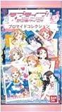 ラブライブ!サンシャイン!!ブロマイドコレクション 14個入 食玩・ガム(ラブライブ!サンシャイン!!)
