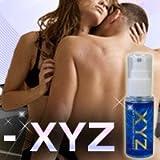 XYZ(エックスワイジー) 男性用フェロモン香水