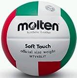 公認球と同じ品質で未検定なので練習球に最適です! molten(モルテン) バレーボール4号球 練習球 MTV4SLTITK