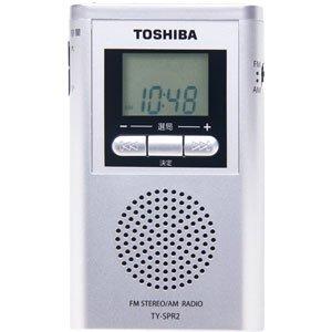 東芝 AM/FMポケットラジオシンセチューナーTOSHIBA TY-SPR2-S TY-SPR2S