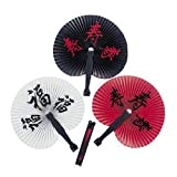 Chinese Character Fans (1 dz)
