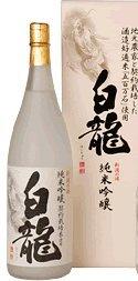 白龍 純米吟醸 白瓶「契約栽培米純米吟醸」 1.8L 白龍酒造【取り寄せ】