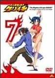 史上最強の弟子ケンイチ 7 [DVD]