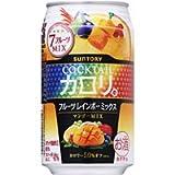 サントリーカクテルカロリ。フルーツレインボーミックス 350ML × 24缶