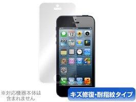 OverLay Magic for iPhone 5s / 5c / 5  表面用 液晶 保護 シート 傷修復・耐指紋タイプ OMIPHONE5