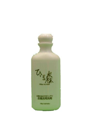 ひばの森 お風呂の洗剤280ml