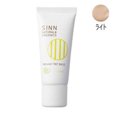 SINN シン 20g ティントベース #ライト