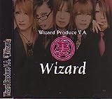 裏Wizard