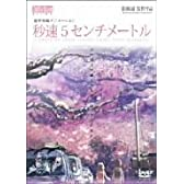 5  [DVD]