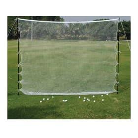 NEW Standard Golf Practice Net 7' x 9'
