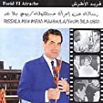 Rissala Majhooula/Youm Bila