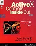ActiveX controls inside out (Microsoft programming series)