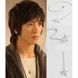 CNBLUE You're Beautiful Jung Yong Hwa : Star Necklace