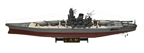 Doyusha Battleship Yamato Building Kit (1/250  Scale) (Motorized Battleship Model compare prices)