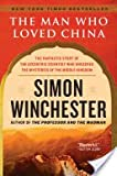 img - for the Man Who Loved China unabridged on 8 CDs in original shrinkwrap book / textbook / text book