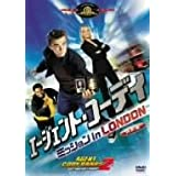 Agent Cody Banks 2 [04/E,J/Dd5 [Alemania] [DVD]