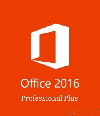 microsoft-office-professional-plus-2016-vollversion-1-pc