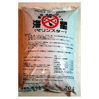 海星 撒布用 20L 害獣・害鳥・害虫忌避剤