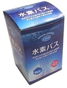 水素の美容入浴!「水素バス」 30袋セット *専用ケース別売