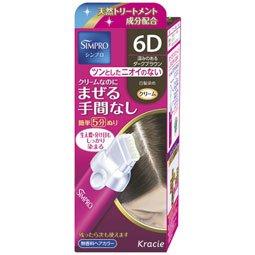 シンプロ ワンタッチ無香料ヘアカラー 6D