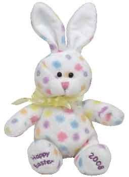 Ty Beanie Babies Hoppington - Bunny (Hallmark Exclusive)